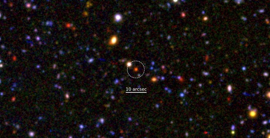 Jądra masywnych umierających galaktyk powstały już 1,5 mld lat po Wielkim Wybuchu
